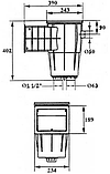 Скиммер под бетон Kripsol Standard SKS.C, фото 2