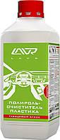 Полироль-очиститель пластика LAVR Glossy plastic polish concentrate 1:1, 1 л