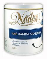 Лампа Аладдина 200 г (Смесь чёрного и зеленого рассыпного чая с добавками Nadin)