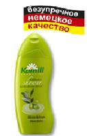 "Kamill гель для душа ""Оливковый бальзам"" 250 мл"