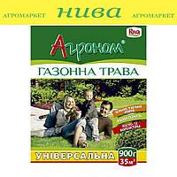 Універсальна насіння газонних трав Агроном (0,9 кг 10 кг)