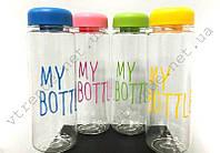 Бутылочка My Bottle (Май Ботл) с чехлом