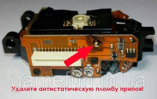 XBOX 360 лазер SF-HD67