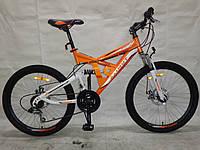 Горный подростковый велосипед 24 дюйма  Azimut Shock  315-FR оранжевый***