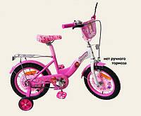 *Велосипед 2-х колёсный 12 дюймов арт. 171221