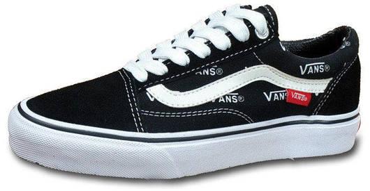 Кеды Vans Old Skool PRO Black/White, (унисекс) Ванс Олд Скул Про, реплика