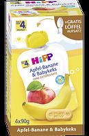 Hipp Quetschbeutel Apfel-Banane&Babykeks - Фруктовое пюре Яблоко-Банан-Печенье в мягкой упаковке, после 4 мес.