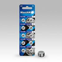 Батарейка Час.754(5) Mastak 393A (G5)