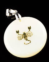 Знак зодиака кулон Скорпион от студии LadyStyle.biz