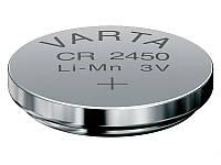 Батарейка литиевая Varta CR 2450