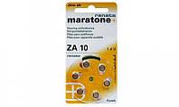 Батарейки для слуховых аппаратов Renata Maratone ZA 10