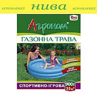 Спортивно-ігрова насіння газонних трав Агроном (0,9 кг 10 кг) 0.9 кг