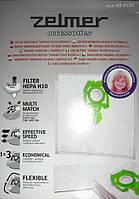 Набор мешков (4 шт+1фильтр) для пылесоса Zelmer Safbag A494120.00 (зеленый)