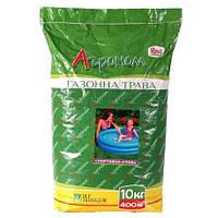 Спортивно-ігрова насіння газонних трав Агроном (0,9 кг 10 кг) 10 кг