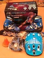 Детские ролики (раздвижные) с защитой и шлемом СУПЕР ЦЕНА