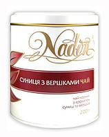 Земляника со сливками 200 г (Чай чёрный рассыпной с добавками Nadin)