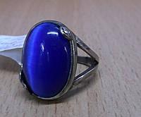 Яркое синее кольцо с кошачьим глазом, размер 17  от Студии  www.LadyStyle.Biz