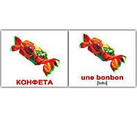 "Карточки мини русско-французские ""Еда/La nourriture"" 20 карт., в пак. 10*9см, ТМ Вундеркинд"
