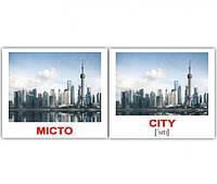 """Карточки мини украинско-английские """"Місто/City"""" 40 карт., в пак. 8*10см, ТМ Вундеркинд с пел"""