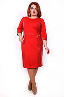 Яркое женское платье размера плюс Ирма  (48-54)