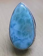 """Огромный перстень с ларимаром """"Капля"""", размер 17.7 от студии  LadyStyle.Biz"""