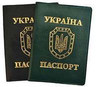 """Обкладинка Паспорт Sarif ТМ""""BRISK OFFICE"""" червоний 100х135 круглий куток"""