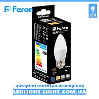 Светодиодная лампа Feron LB - 197 7w 4000K Е 27 (теплый-белый).