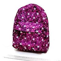 """DSCN0626-S-3 Рюкзак с карманом """"Звездопад"""" 27х21х9см (0626-1)"""