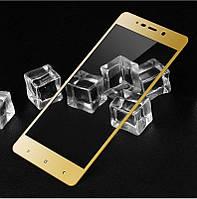 Защитное стекло Xiaomi Redmi 4 Full cover золотой 0.26mm 9H в упаковке