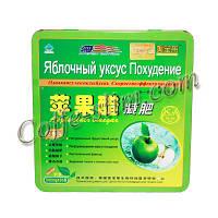 Капсулы для похудения - Яблочный уксус №30 (30 капсул)