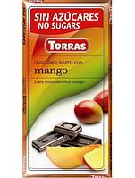 Шоколад Torras Mango, темный с добавлением вкусного тропического манго.