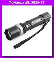 Фонарик BL 3826-T6,Тактический фонарь Bailong POLICE