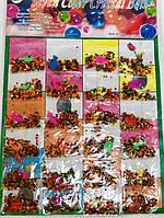 Декоративный Гидрогель Аквагрунт для Растений Разноцветные Шарики Растущие в Воде