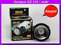 Фонарик GD 216 + solar,Налобный Фонарь,фонарь светодиодный на солнечных батареях!Акция