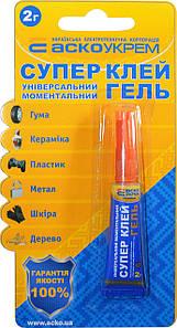 Супер клей-гель (блистер) 2г АСКО-УКРЕМ A.HG-1-2