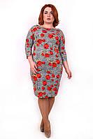 Красивое платье размера плюс Инга роза  (48-54)