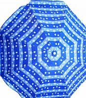 Зонт пляжный МН-0039 серебро диаметр 2,0м
