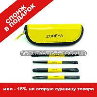 Набор кистей ZOREYA 4 желтый / Кисти для макияжа 4, фото 1