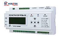 Регистратор электрических параметров микропроцессорный РПМ-416