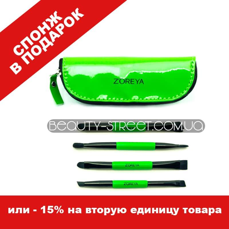 Набор кистей ZOREYA 4 / Кисти для макияжа 4