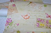 Обои на стену, детские, бабочки, цветы, влагостойкие, бумажные, B56,4 Письмо 8060-05, 0,53*10м
