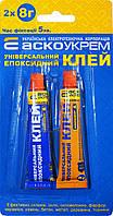 Клей эпоксидный (тюбик) 2 шт. 8г АСКО-УКРЕМ A.HE-2-8