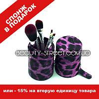 Набор кистей Look Like 7 фиолетовый леопард / Кисти в тубусе 7