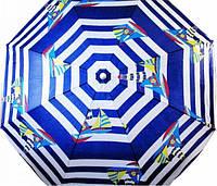 Зонт пляжный МН-0040 диаметр 2,0м