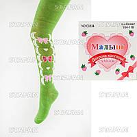 Детские колготки на девочку Nanhai C0834-2 104-116-R