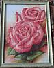 """Картина """"Розы"""" от студии LadyStyle.Biz"""