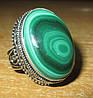 """Овальное кольцо """"Большой овал"""" с натуральным малахитом, размер 19 от студии LadyStyle.Biz"""