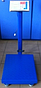 Весы торговые электронные ACS 150 KG FOLD 30*40 усиленная стойка, металлическая голова, фото 8
