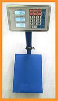 Весы торговые электронные ACS 150 KG FOLD 30*40 усиленная стойка, металлическая голова!Опт