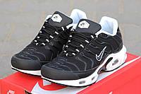 Мужские кроссовки NIKE 95 TN, черно белые /  кроссовки  мужские НАЙК 95 ТН, плотная сетка + пресс кожа, модные